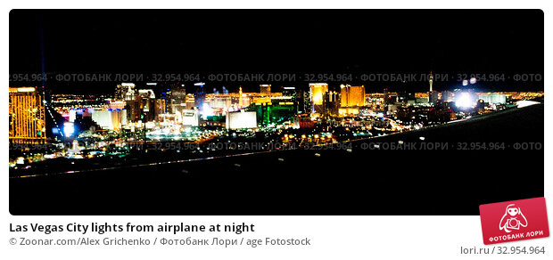 Las Vegas City lights from airplane at night. Стоковое фото, фотограф Zoonar.com/Alex Grichenko / age Fotostock / Фотобанк Лори
