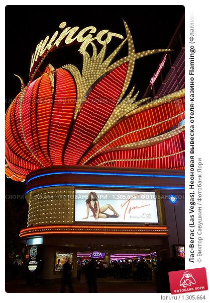 Advertising casino las vegas harrahs hotel & casino las vegas