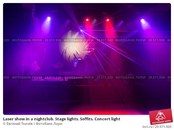 Купить «Laser show in a nightclub. Stage lights. Soffits. Concert light», фото № 29511920, снято 1 декабря 2018 г. (c) Евгений Ткачёв / Фотобанк Лори
