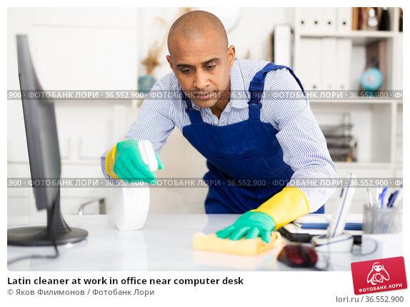Latin cleaner at work in office near computer desk. Стоковое фото, фотограф Яков Филимонов / Фотобанк Лори