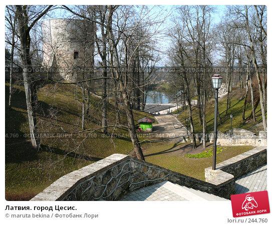 Купить «Латвия. город Цесис.», фото № 244760, снято 4 апреля 2008 г. (c) maruta bekina / Фотобанк Лори