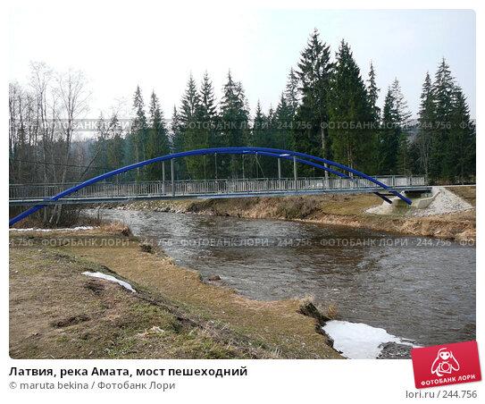 Латвия, река Амата, мост пешеходний, фото № 244756, снято 4 апреля 2008 г. (c) maruta bekina / Фотобанк Лори