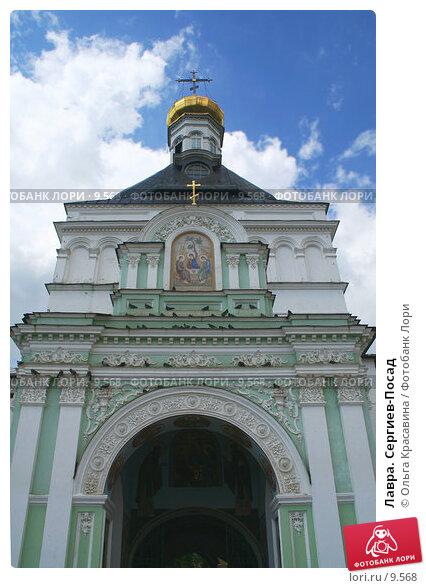 Купить «Лавра. Сергиев-Посад», фото № 9568, снято 27 мая 2006 г. (c) Ольга Красавина / Фотобанк Лори