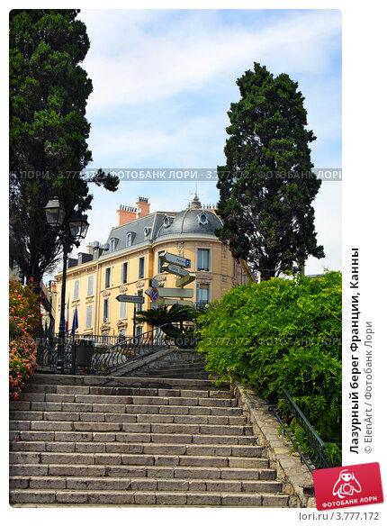 Купить «Лазурный берег Франции, Канны», фото № 3777172, снято 13 июня 2010 г. (c) ElenArt / Фотобанк Лори