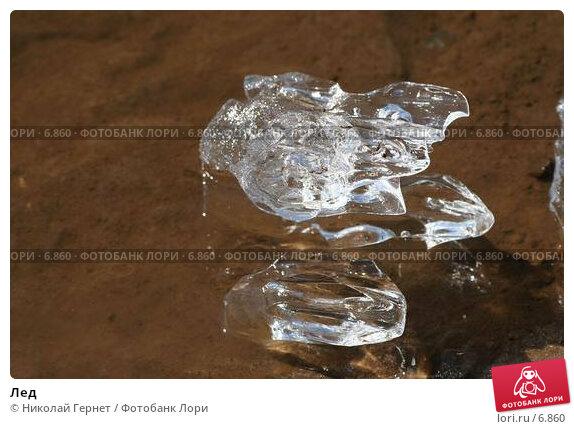 Лед, фото № 6860, снято 30 апреля 2006 г. (c) Николай Гернет / Фотобанк Лори
