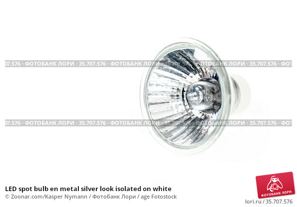 LED spot bulb en metal silver look isolated on white. Стоковое фото, фотограф Zoonar.com/Kasper Nymann / age Fotostock / Фотобанк Лори
