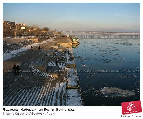 Ледоход. Набережная Волги. Волгоград, эксклюзивное фото № 13464, снято 7 января 2006 г. (c) Ivan I. Karpovich / Фотобанк Лори