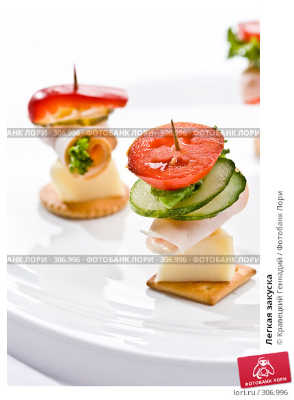 Легкая закуска, фото № 306996, снято 8 октября 2005 г. (c) Кравецкий Геннадий / Фотобанк Лори