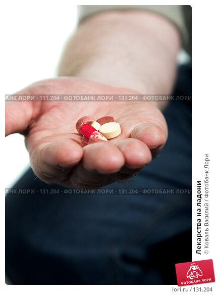 Лекарства на ладони, фото № 131204, снято 21 октября 2007 г. (c) Коваль Василий / Фотобанк Лори