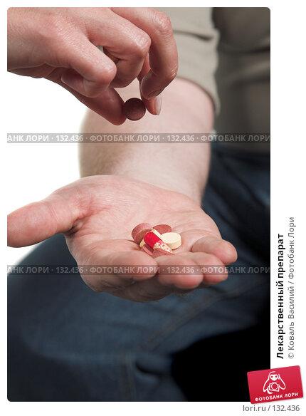 Лекарственный препарат, фото № 132436, снято 21 октября 2007 г. (c) Коваль Василий / Фотобанк Лори