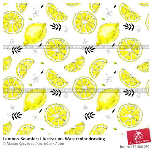 Купить «Lemons. Seamless illustration. Watercolor drawing», иллюстрация № 30306080 (c) Мария Кутузова / Фотобанк Лори