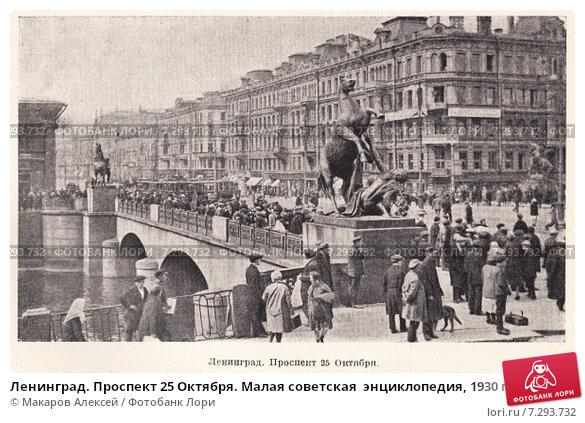 Ленинград проспект 25 октября купить монеты с доставкой