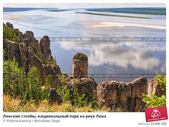 Купить «Ленские столбы, национальный парк на реке Лена», фото № 23406180, снято 28 июня 2011 г. (c) Victoria Ivanova / Фотобанк Лори