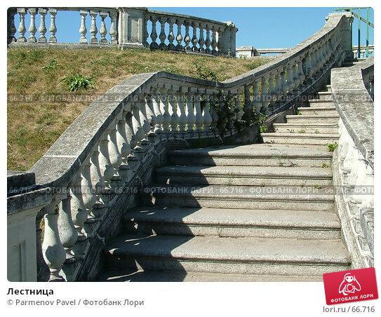 Лестница, фото № 66716, снято 9 августа 2006 г. (c) Parmenov Pavel / Фотобанк Лори