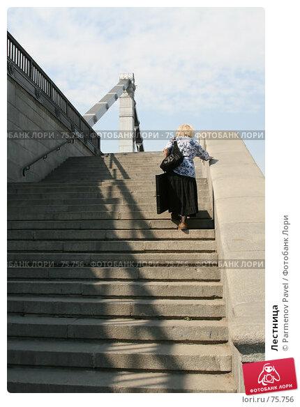 Лестница, фото № 75756, снято 23 августа 2007 г. (c) Parmenov Pavel / Фотобанк Лори