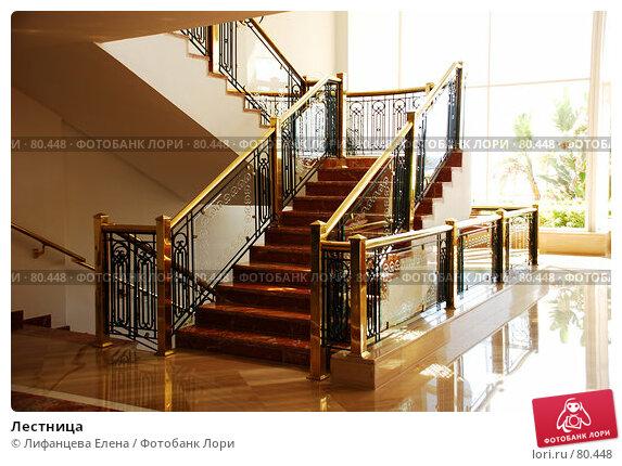 Лестница, фото № 80448, снято 23 августа 2007 г. (c) Лифанцева Елена / Фотобанк Лори