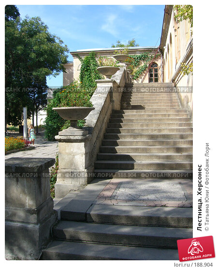 Лестница. Херсонес, эксклюзивное фото № 188904, снято 25 сентября 2006 г. (c) Татьяна Юни / Фотобанк Лори