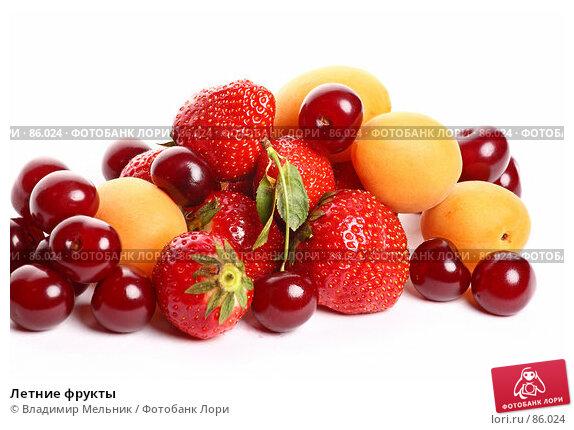 Купить «Летние фрукты», фото № 86024, снято 6 июля 2007 г. (c) Владимир Мельник / Фотобанк Лори