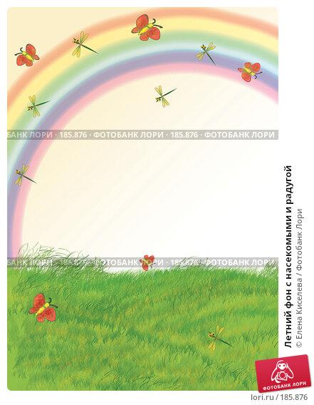 Летний фон с насекомыми и радугой, иллюстрация № 185876 (c) Елена Киселева / Фотобанк Лори