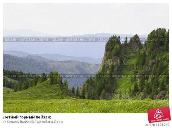 Летний горный пейзаж, фото № 123240, снято 28 октября 2016 г. (c) Коваль Василий / Фотобанк Лори