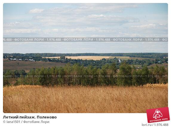 Летний пейзаж. Поленово. Стоковое фото, фотограф lana1501 / Фотобанк Лори