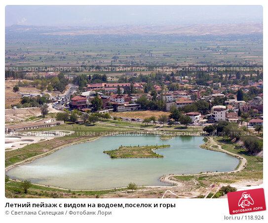 Летний пейзаж с видом на водоем,поселок и горы, фото № 118924, снято 4 августа 2007 г. (c) Светлана Силецкая / Фотобанк Лори
