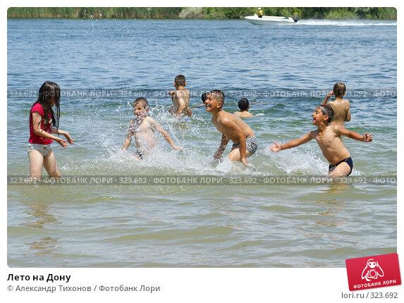 Лето на Дону, фото № 323692, снято 15 мая 2008 г. (c) Александр Тихонов / Фотобанк Лори