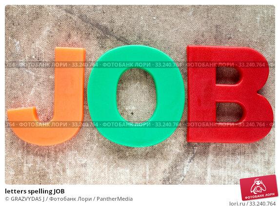 Купить «letters spelling JOB», фото № 33240764, снято 8 июля 2020 г. (c) PantherMedia / Фотобанк Лори