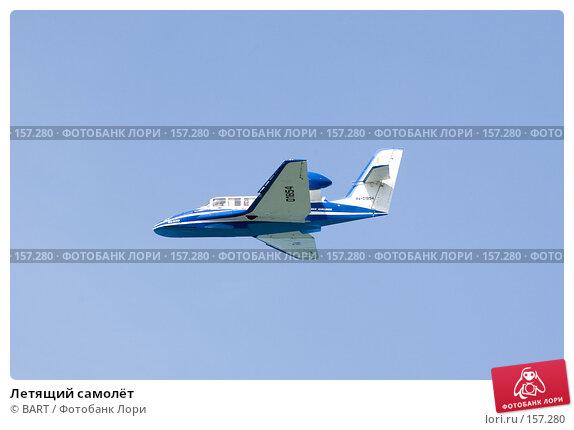 Купить «Летящий самолёт», фото № 157280, снято 20 апреля 2018 г. (c) BART / Фотобанк Лори