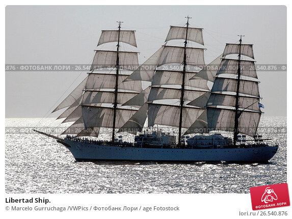 Купить «Libertad Ship.», фото № 26540876, снято 7 февраля 2010 г. (c) age Fotostock / Фотобанк Лори
