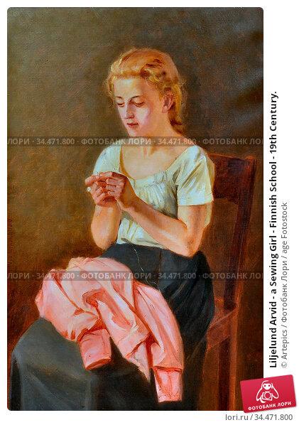 Liljelund Arvid - a Sewing Girl - Finnish School - 19th Century. Редакционное фото, фотограф Artepics / age Fotostock / Фотобанк Лори