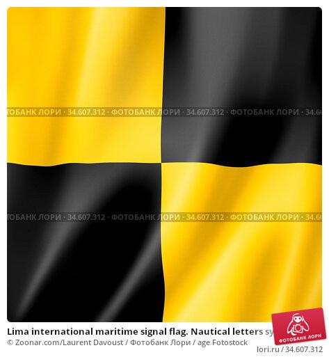 Lima international maritime signal flag. Nautical letters symbol ... Стоковое фото, фотограф Zoonar.com/Laurent Davoust / age Fotostock / Фотобанк Лори