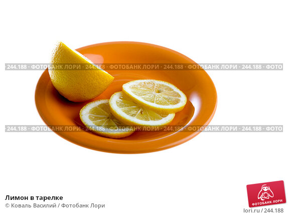 Лимон в тарелке, фото № 244188, снято 21 марта 2008 г. (c) Коваль Василий / Фотобанк Лори