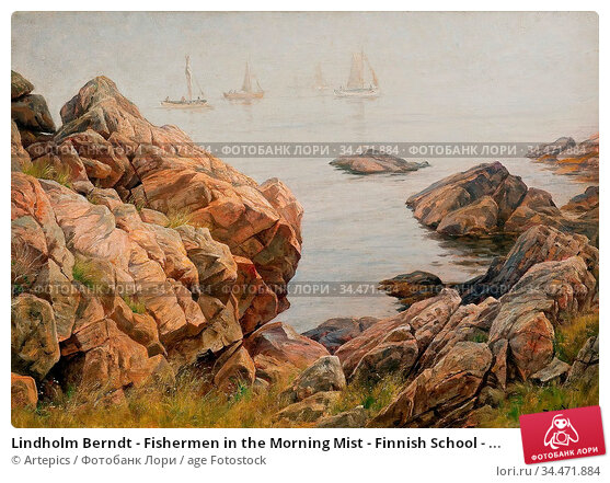 Lindholm Berndt - Fishermen in the Morning Mist - Finnish School - ... Редакционное фото, фотограф Artepics / age Fotostock / Фотобанк Лори