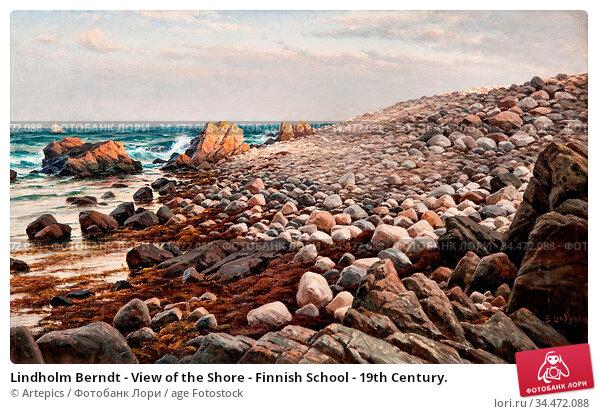 Lindholm Berndt - View of the Shore - Finnish School - 19th Century. Редакционное фото, фотограф Artepics / age Fotostock / Фотобанк Лори