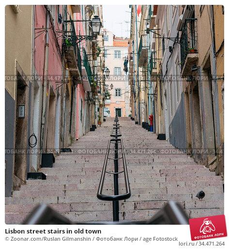 Lisbon street stairs in old town. Стоковое фото, фотограф Zoonar.com/Ruslan Gilmanshin / age Fotostock / Фотобанк Лори