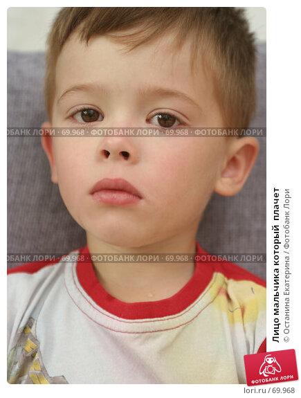Лицо мальчика который  плачет, фото № 69968, снято 26 июля 2007 г. (c) Останина Екатерина / Фотобанк Лори