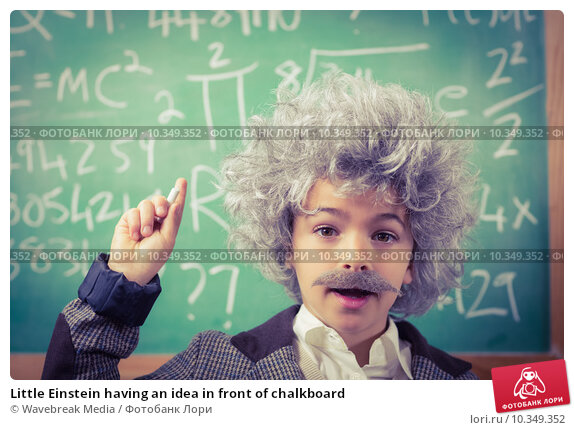 Little Einstein having an idea in front of chalkboard, фото № 10349352, снято 8 июля 2015 г. (c) Wavebreak Media / Фотобанк Лори