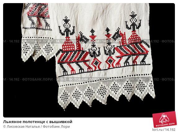 Льняное полотенце с вышивкой , фото № 14192, снято 6 декабря 2006 г. (c) Лисовская Наталья / Фотобанк Лори