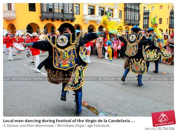 Local men dancing during Festival of the Virgin de la Candelaria ... Стоковое фото, фотограф Zoonar.com/Don Mammoser / age Fotostock / Фотобанк Лори