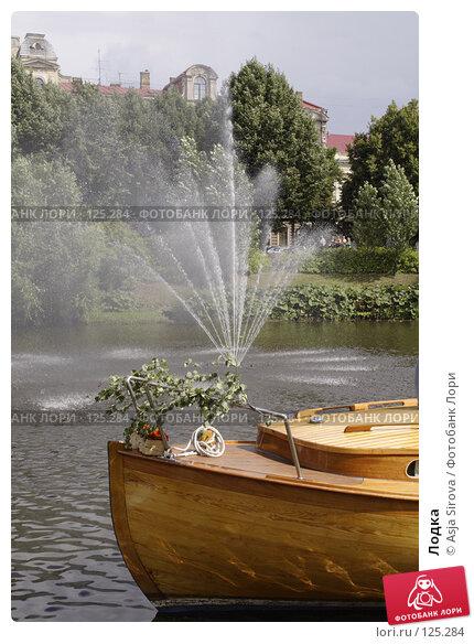 Лодка, фото № 125284, снято 18 августа 2007 г. (c) Asja Sirova / Фотобанк Лори