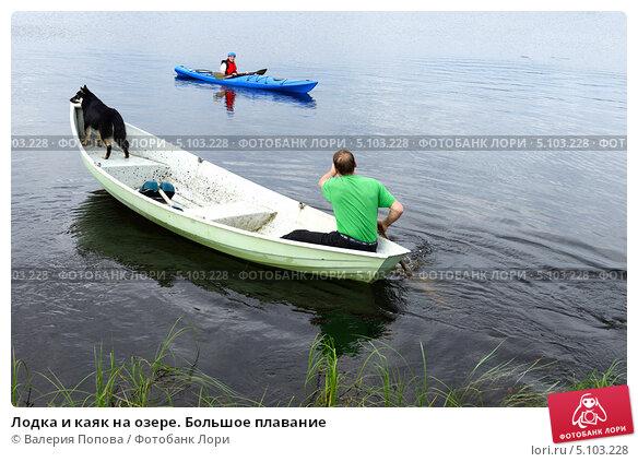 валерия лодка