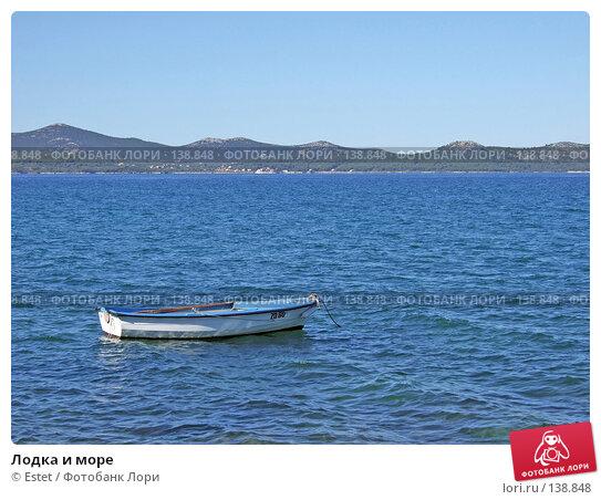 Лодка и море, фото № 138848, снято 5 июля 2007 г. (c) Estet / Фотобанк Лори