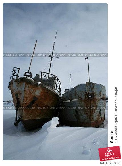 Лодки, фото № 3040, снято 24 марта 2006 г. (c) Николай Гернет / Фотобанк Лори