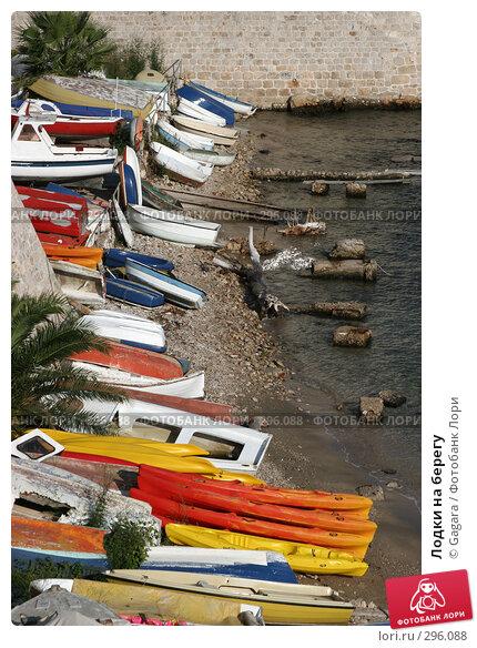 Лодки на берегу, фото № 296088, снято 3 октября 2006 г. (c) Gagara / Фотобанк Лори
