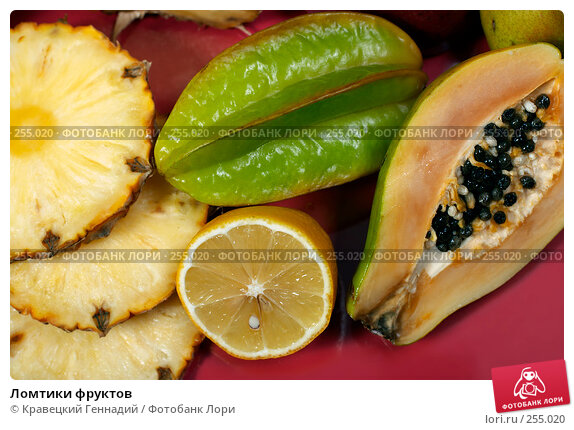 Ломтики фруктов, фото № 255020, снято 26 сентября 2004 г. (c) Кравецкий Геннадий / Фотобанк Лори