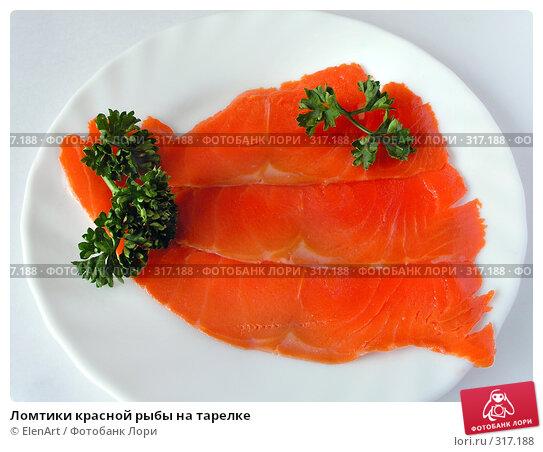 Купить «Ломтики красной рыбы на тарелке», фото № 317188, снято 25 ноября 2017 г. (c) ElenArt / Фотобанк Лори