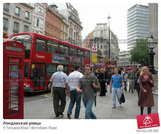 Купить «Лондонская улица», эксклюзивное фото № 65592, снято 15 августа 2006 г. (c) Татьяна Юни / Фотобанк Лори