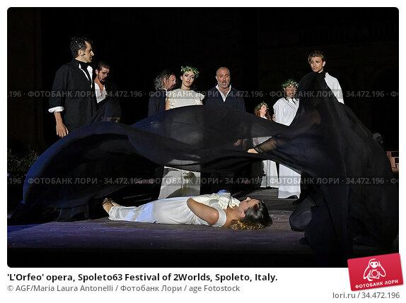 'L'Orfeo' opera, Spoleto63 Festival of 2Worlds, Spoleto, Italy. Редакционное фото, фотограф AGF/Maria Laura Antonelli / age Fotostock / Фотобанк Лори