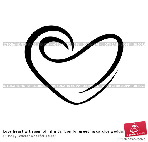Купить «Love heart with sign of infinity. Icon for greeting card or wedding, Valentines day, tattoo, print. Vector calligraphy illustration isolated on a white background», иллюстрация № 30306976 (c) Happy Letters / Фотобанк Лори
